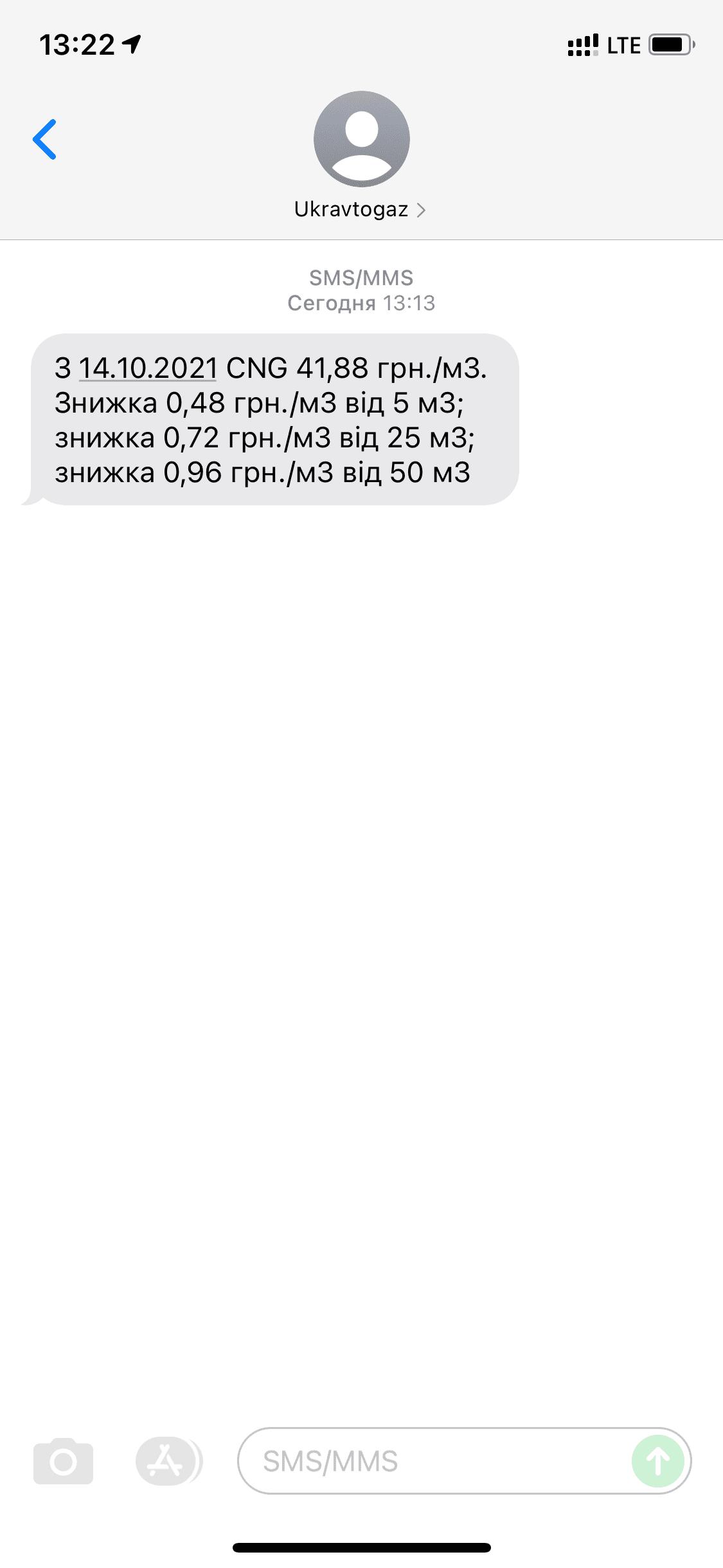 07677D77-6EAA-4D5D-9573-D1377447E62C.png