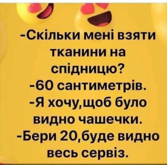 153318578_231156738674014_574192249907040166_n.jpg