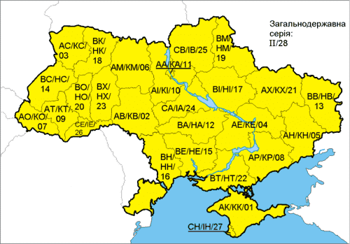 Automobile_codes_of_regions_of_Ukraine.png