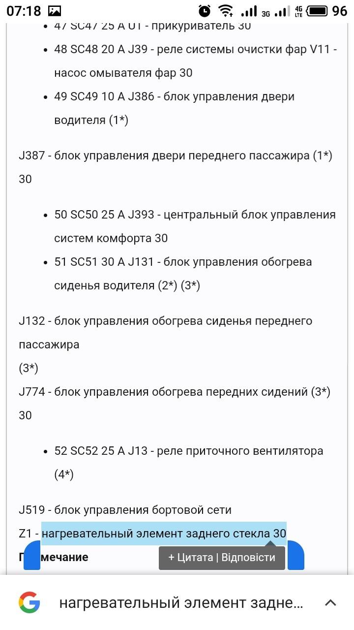 S91111-071837.jpg