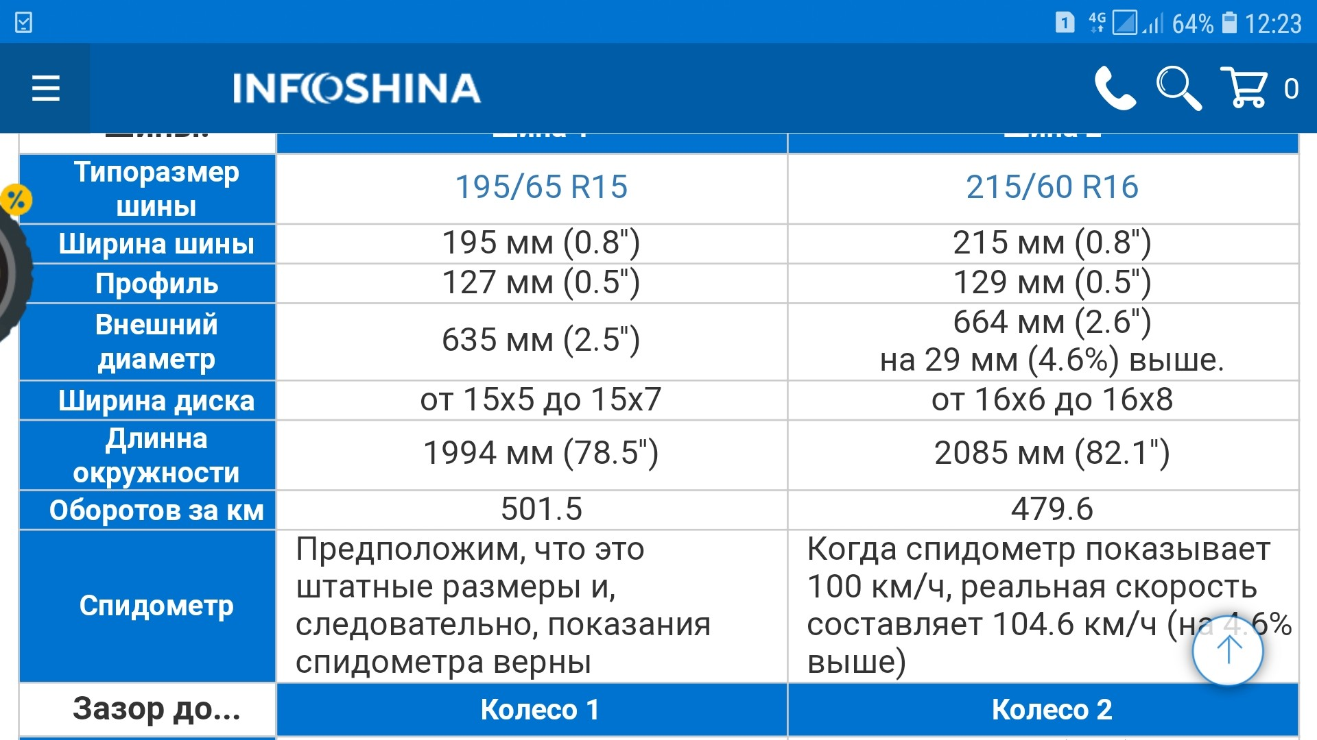 Screenshot_20200122-122353_Samsung Internet.jpg