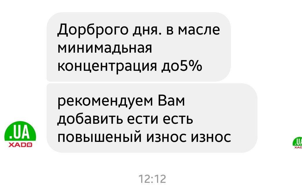 SmartSelect_20190306-121854_Messenger.jpg
