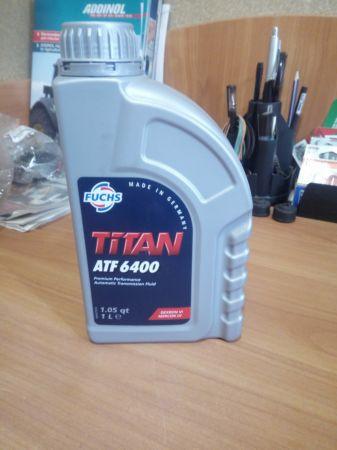 Titan ATF 6400_11.jpg