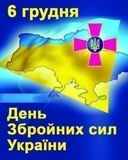 ukrainian_army.jpg
