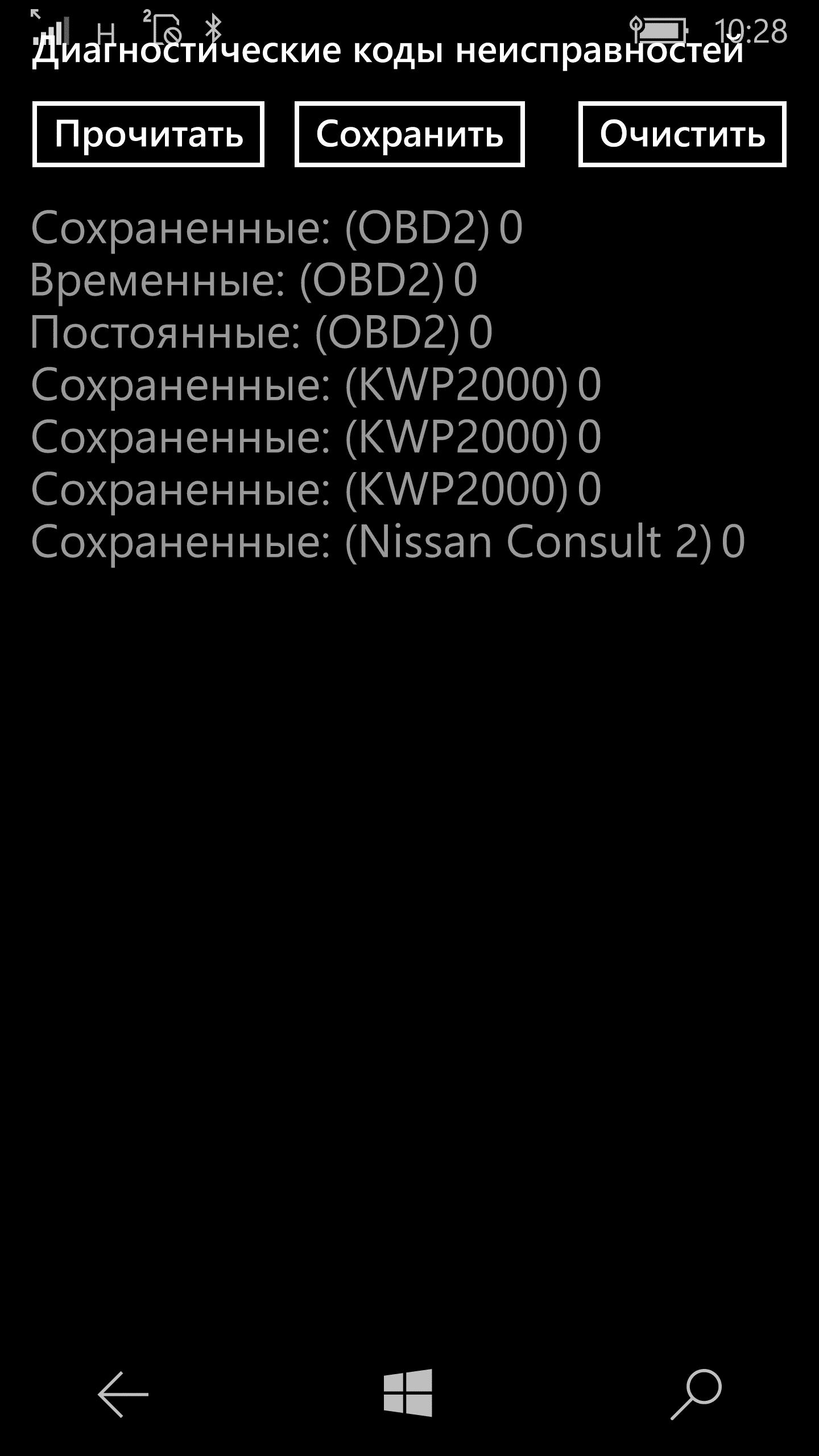 wp_ss_20201207_0001.png